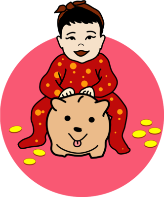 Image piggy bank baby clip art