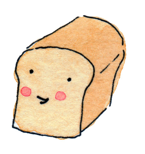 Loaf of bread free clipart 3 pages clip art 2