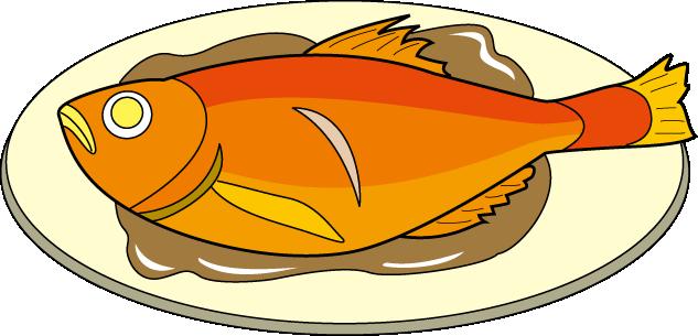 Salmon clipart 3