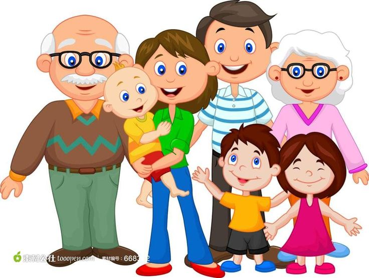Family clip art free printable clipart images