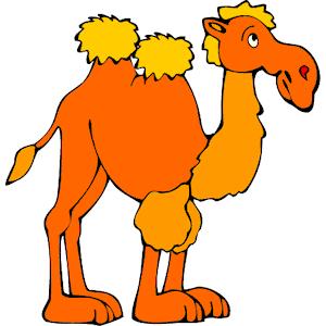 Free camel clipart clipartfox