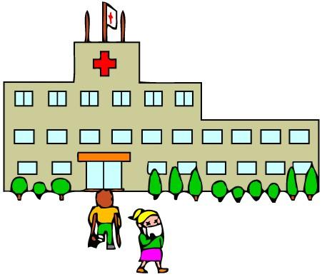 Hospital clip art 2