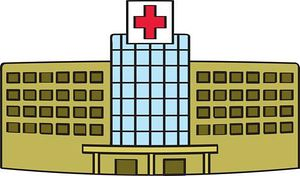 Hospital clipart 6 id clipart pictures