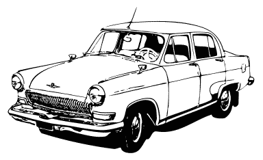 Car  black and white free clipart black and white old car clipartfest