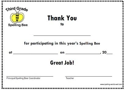 Free spelling bee clip art