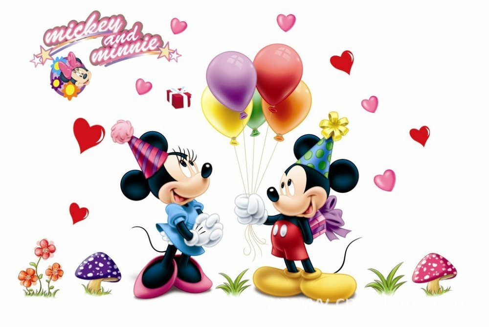 Mickey mouse birthday mickey mouse happy birthday clip art clipart collection