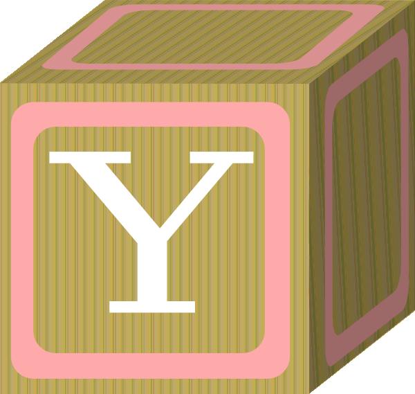 Abc blocks baby blocks abc 2 clip art at vector clip art 2