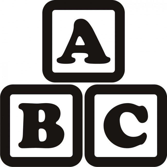 Abc blocks clipart black and white clip art library 3